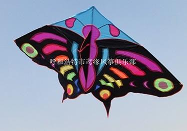 蝴蝶三角风筝