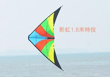 彩虹1.8m特技风筝