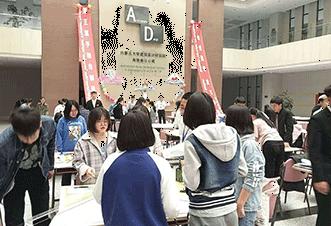 大学生风筝节